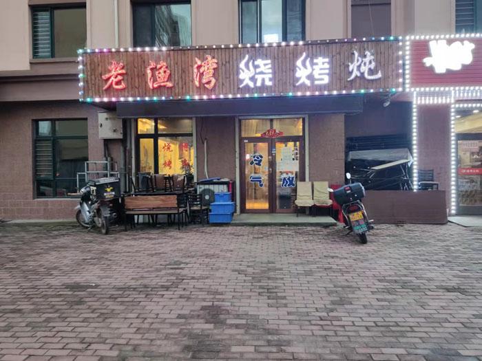 南岗红星凯悦小区临街88平米门市旺铺出租
