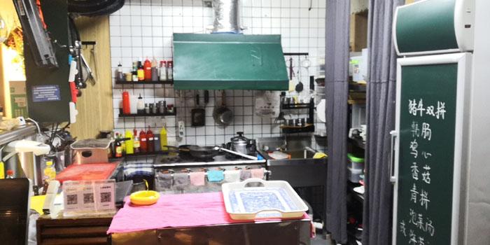 道里安广街繁华地段150平米烤肉店出兑