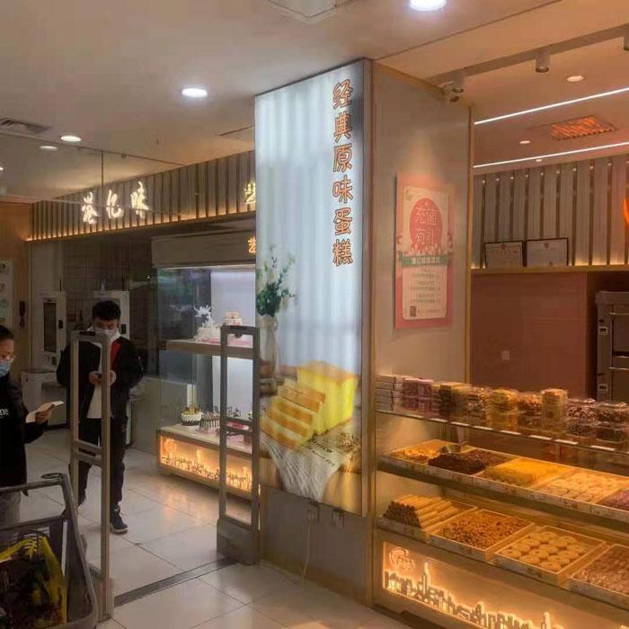 道里哈一百商场超市出口处70平米蛋糕坊转让